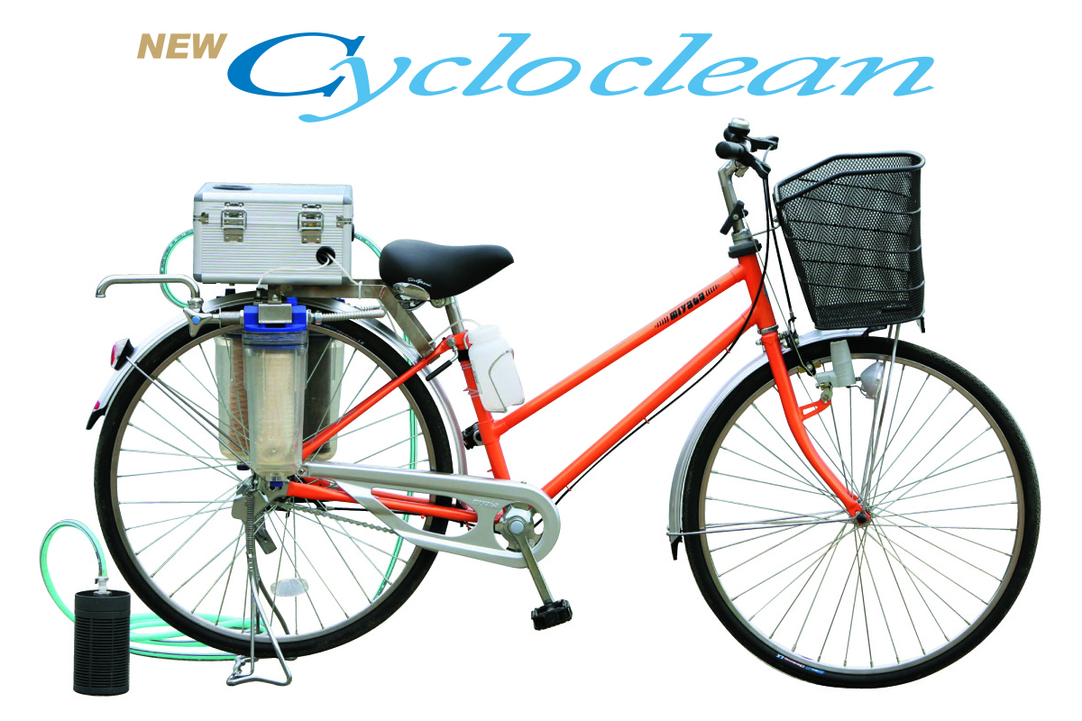 cycloclean