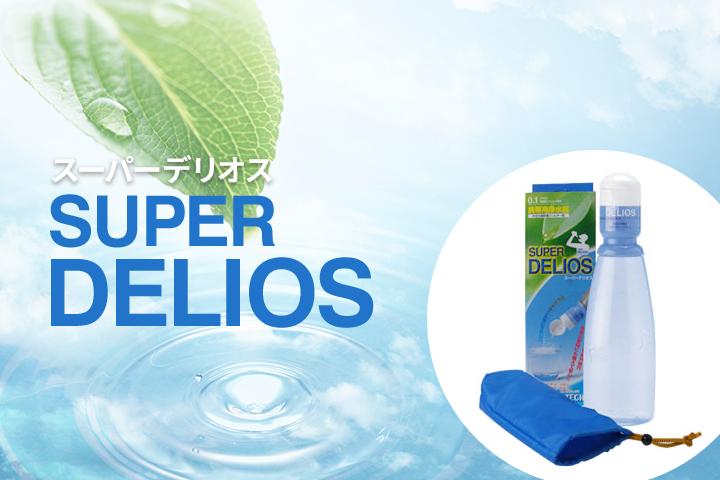 super_delios